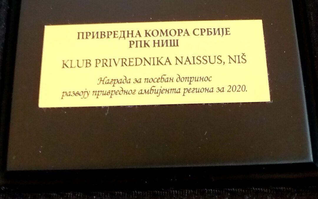 Klub privrednika Naissus dobitnik nagrade PKS RPK Niš