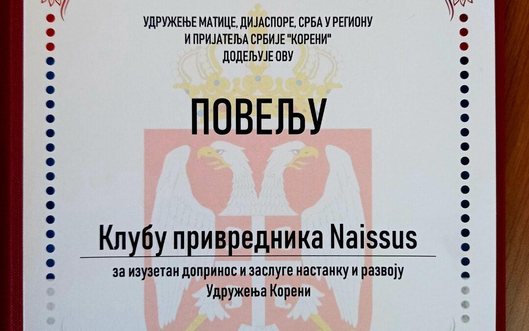 """Klub privrednika Naissus dobitnik Povelje Udruženja """"Koreni"""""""