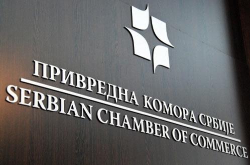 Privredna komora Srbije izabrala novo rukovodstvo