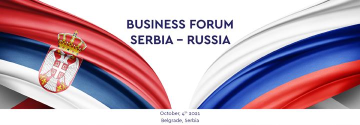 Srpsko-ruski poslovni forum