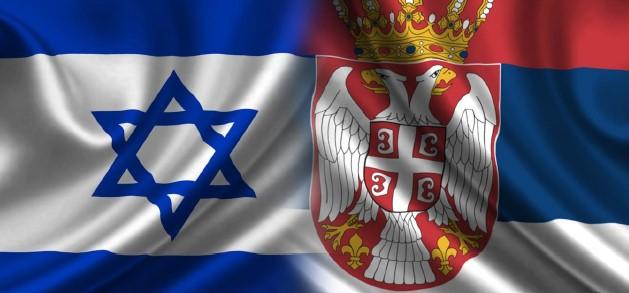 Osnivačka skupština  Srpsko-izraelskog biznis kluba